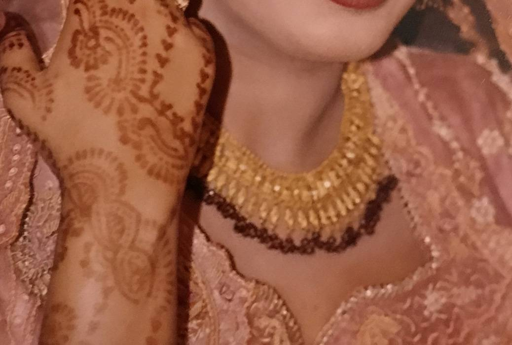 Asian Pakistani Bride